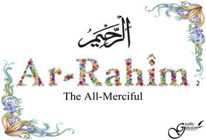 02-Ar-Rahim-flower-white.jpg?itok=mmu2PD
