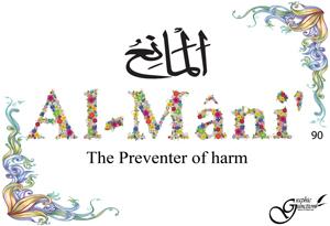 90-Al-Mani-flower-white.jpg?itok=7UlWa31