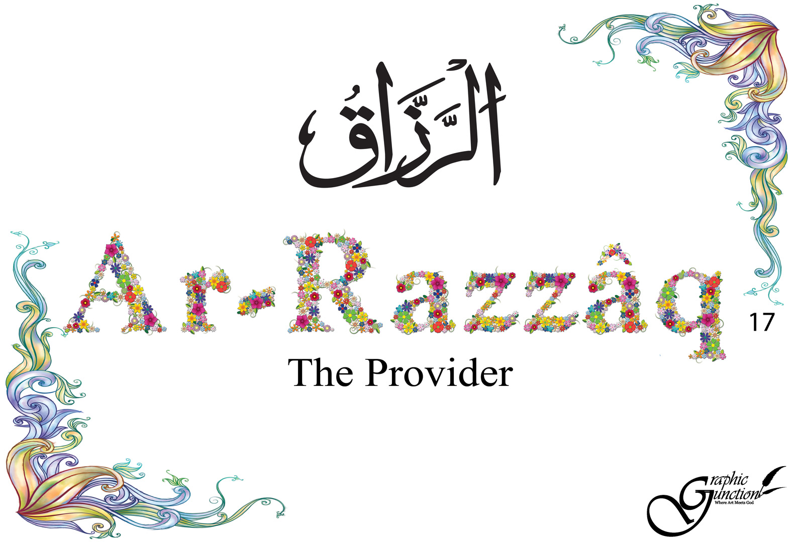 Previous 16 al wahhab 18 al fattah next 187