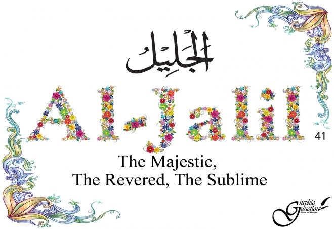 41 Al Jalil Graphicjunction Com