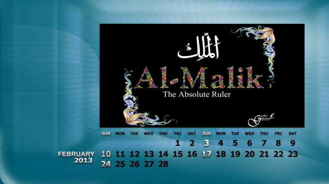 Allah's Name Wallpaper - February 2013 - Al-Malik