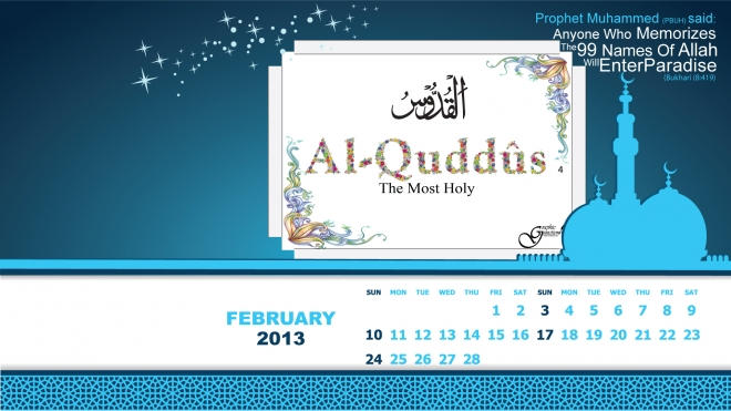 Allah's Name Wallpaper - February 2013 - Al-Quddus