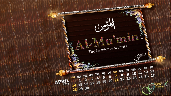 Allah's Name Wallpaper - April 2013 - Al-Mumin