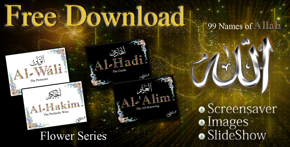 https://graphicjunction.com/sites/default/files/styles/fullscreen1010/public/banners/99-Names-of-allah-FREE-download-1400x710.jpg?itok=lrB5kjxI Allah Names Pictures Free Download