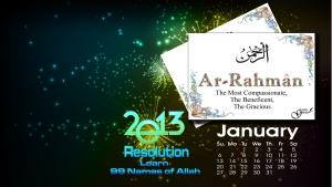 Allah Wallpaper - January 2013 - Ar-Rahman