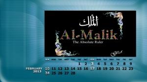 Allah's Name Wallpaper - February 2013 - Al-Malik