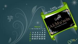 Al-Mumin - The Granter of security - 99 Names of Allah