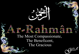 Ar-Rahman - The Compassionate, The Beneficent, The Gracious